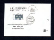 Obálka s příležitostnými razítky 140. výročí vlp., 1991 (č.1)