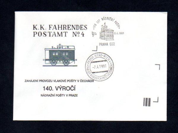 Obálka spříležitostnými razítky 140.výročí vlp., 1991 (č.1)