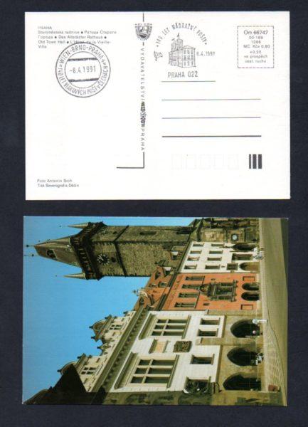 Dopisnice spříležitostnými razítky 140.výročí vlp., 1991 (č.3)