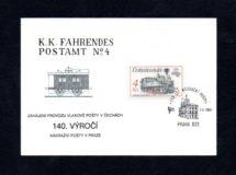 Pamětní list s příležitostným razítkem Praha 022, 140. výročí vlp., 1991 (č.6)
