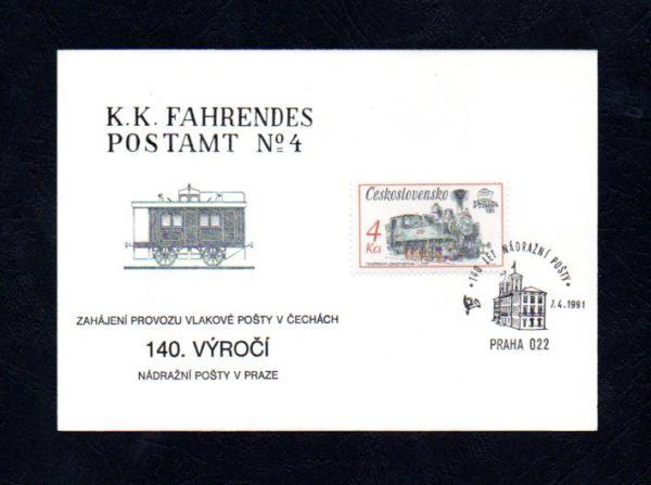 Pamětní list spříležitostným razítkem Praha 022, 140.výročí vlp., 1991 (č.6)