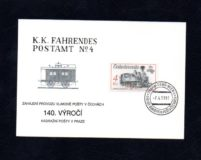 Pamětní list s příležitostným razítkem vlp. Praha – Vídeň, 140. výročí vlp., 1991 (č.7)