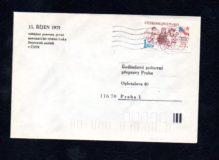 Obálka zahájení provozu první automatické třídící linky, 15.10.1979, Praha 025 (č.11)