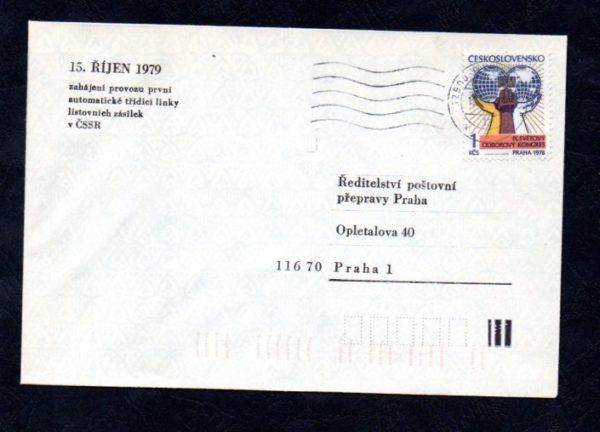 Obálka zahájení provozu první automatické třídící linky, 15.10.1979, Praha 025 (č.13)