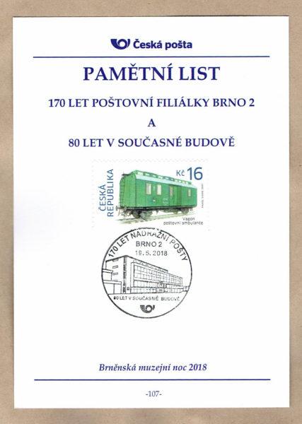 Pamětní list 170 let pošty Brno 2 a 80 let vsoučasné budově se známkou svlakovou poštou (č.18)