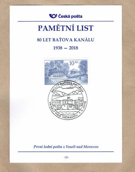 Pamětní list 80 let Baťova kanálu (č.23)