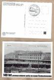 Příležitostné razítko jízdy muzejní vlakové pošty: Vzpomínka na éru vlakových pošt v českých zemích, 10.8.2013 (č.24)