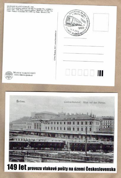 Příležitostné razítko jízdy muzejní vlakové pošty: Vzpomínka na éru vlakových pošt včeských zemích, 10.8.2013 (č.24)