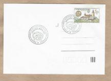 Otvorenie prevádzky automatického spracovania listových zásielok, Bratislava 022, 1982 (č.19)