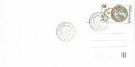 Otvorenie prevádzky automatického spracovania listových zásielok, Bratislava 022, 1982 (č.20)