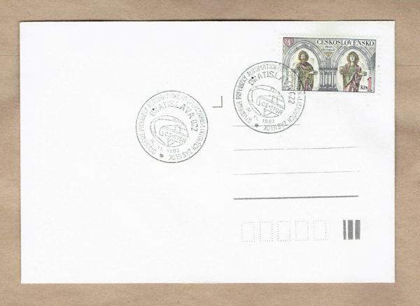 Otvorenie prevádzky automatického spracovania listových zásielok, Bratislava 022, 1982 (č.21)