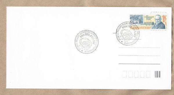 Otvorenie prevádzky automatického spracovania listových zásielok, Bratislava 022, 1982 (č.22)